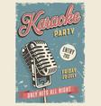 karaoke party vintage poster vector image vector image