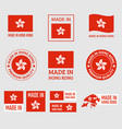 made in hong kong icon set product labels of hong vector image