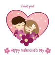 valentines day background vector image vector image
