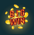 3d big win retro text vector image