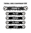 football championship 2018 group h vector image vector image