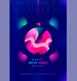 new year greeting card design with christmas ball vector image vector image