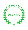 organic 100 percent circle badge with branch vector image