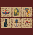 set ceramic tiles on theme ancient egypt vector image