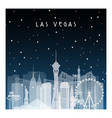 winter night in las vegas night city vector image vector image