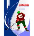 al 0711 hockey poster vector image