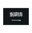 Flag of Saudi Arabia monochrome on white vector image