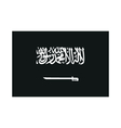 flag saudi arabia monochrome on white vector image