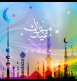 Ramadan mubarak card with arabic calligraphy