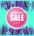 summer advertising template promotional sale vector image vector image