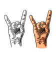 rock and roll hand sign color vintage vector image