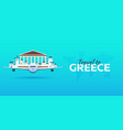 travel to greece airplane with attractions vector image