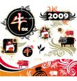 2008 year of ox vector image vector image