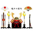 assorted elements for the japanese boys festival vector image