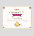 certificate achievement template vector image