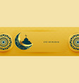eid mubarak golden banner with artistic decoration