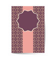 luxury ornate page cover with ornamental pattern vector image vector image