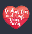valentines card with phrase vector image