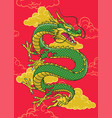 oriental dragon in hand drawn style vector image vector image