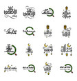 pack 16 arabic calligraphy text with moon