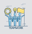 people business teamwork creativity cooperation vector image vector image