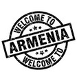 welcome to armenia black stamp vector image vector image