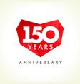 150 anniversary heart logo vector image vector image