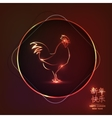 cock on fire Chinese calendar vector image vector image