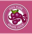 grape juice label vector image vector image