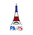 paris france eiffel tower icon vector image vector image
