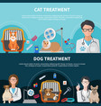 veterinary treatment banners vector image vector image