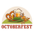 octoberfest icon cartoon style vector image vector image