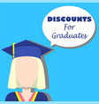 discounts for graduates background vector image vector image