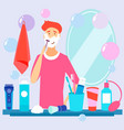 man shaving face with foam skin care vector image
