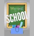 back to school green blackboard colorful banner vector image vector image
