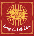 chinese new yeara is a chinese festival that vector image vector image