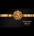 golden bow with horizontal ribbon and inscription vector image