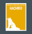 hachiko japan monument landmark brochure flat vector image