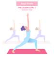 irabjadrasana i warrior i pose yoga vector image vector image
