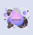 modern graphic element dynamical colored form vector image vector image