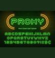 neon light alphabet futuristic extra glowing font vector image vector image