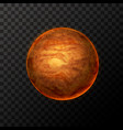 realistic mercury planet with texture colorful vector image vector image