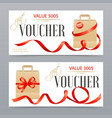 vouchers realistic ribbons set vector image