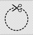 coupon cut lines icon in transparent style vector image