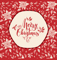 merry christmas floral card vector image vector image