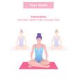sukhasana easy pose yoga vector image vector image