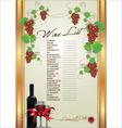 Wine list background vector image