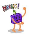 smiling grape fruit cartoon mascot character vector image