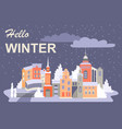 a fabulous winter cityscape vector image