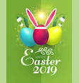 happy easter card template with realistic eggs vector image
